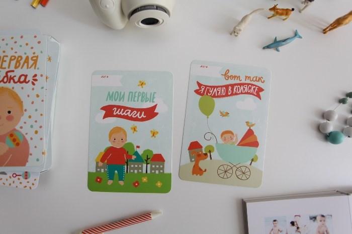 1 год жизни открытки