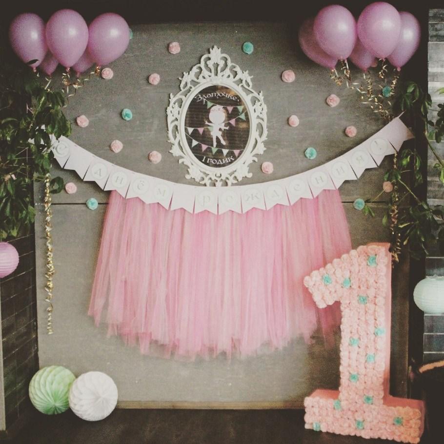 Шары на день рождения - Шармандия