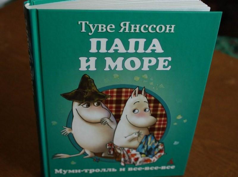 Сказка о прекрасной айсулу читать