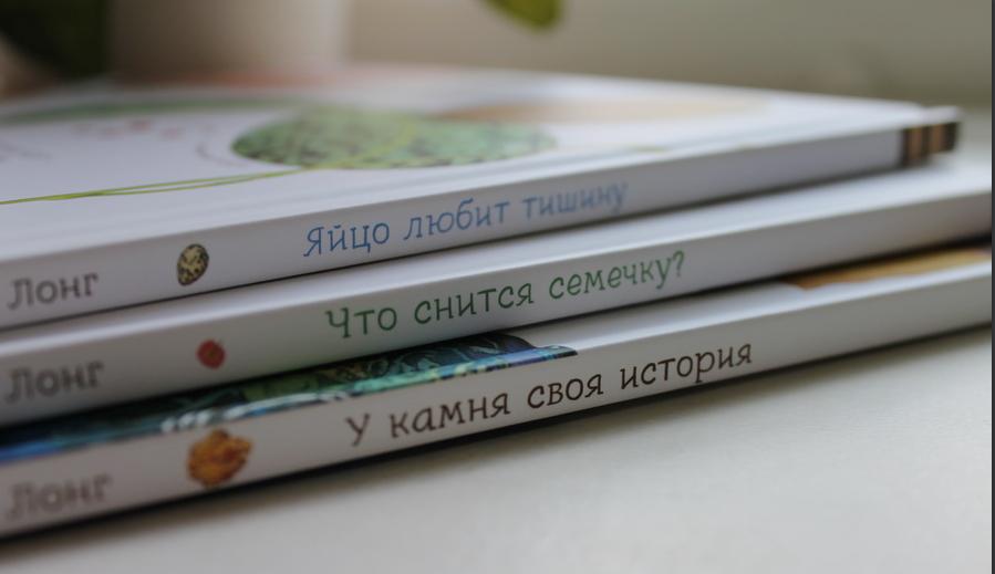 Необычные энциклопедии
