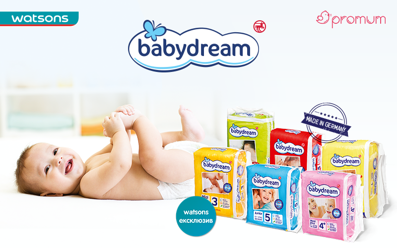 Тестируем новые подгузники Babydream