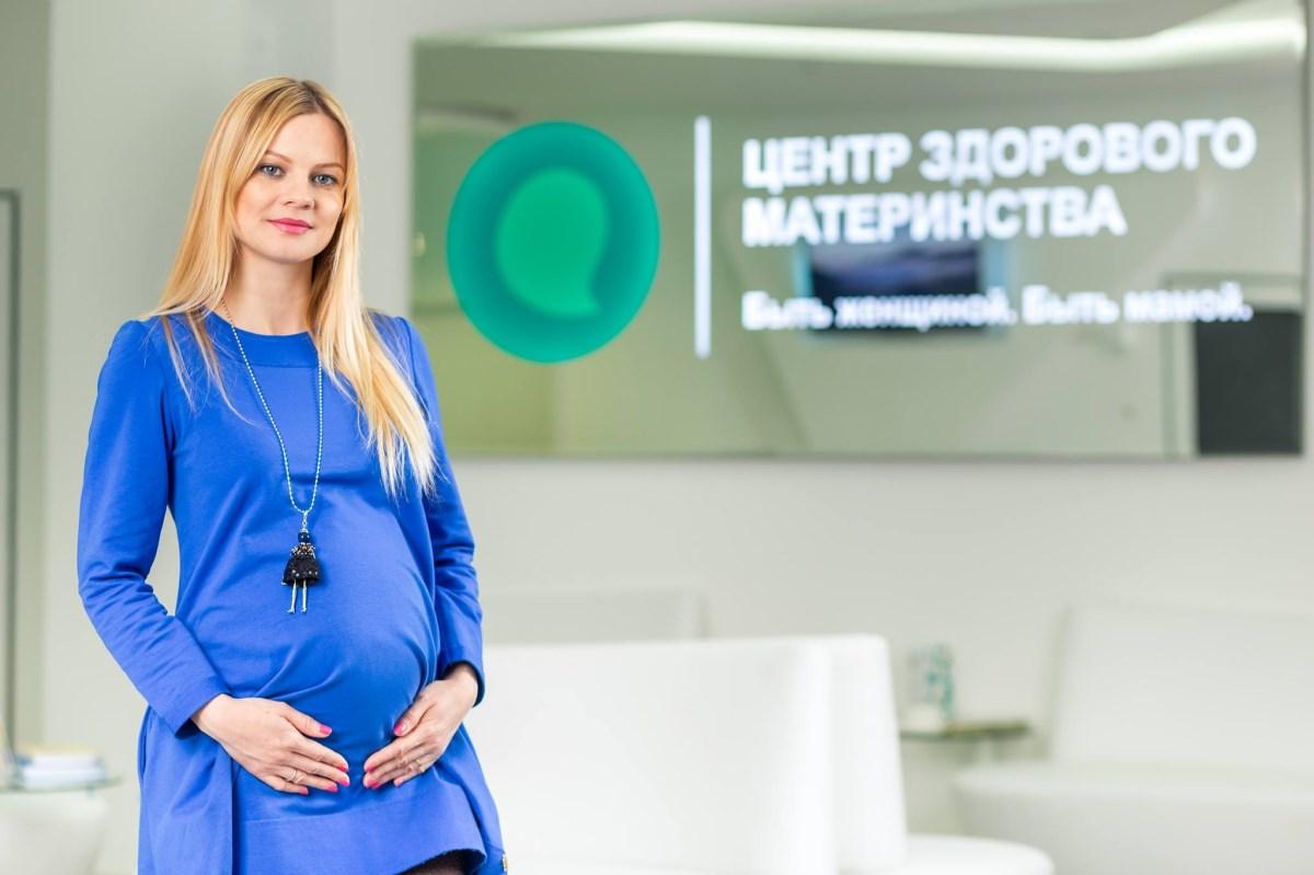 Ведение беременности в частной клинике