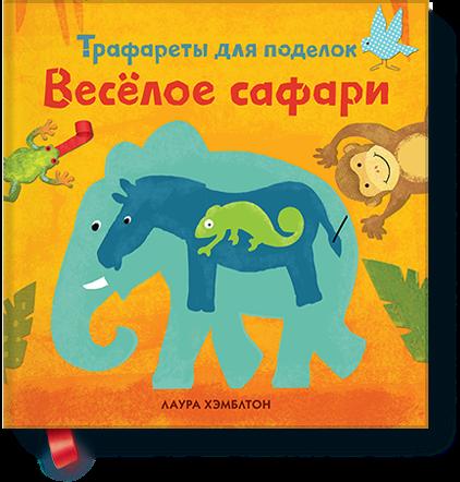 Книги о животных. Часть 2