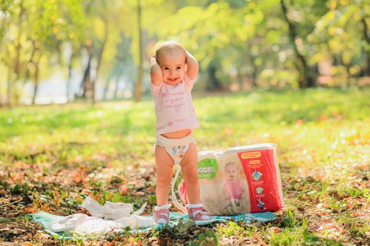 Бути мамою – це відкривати щодня новий світ!