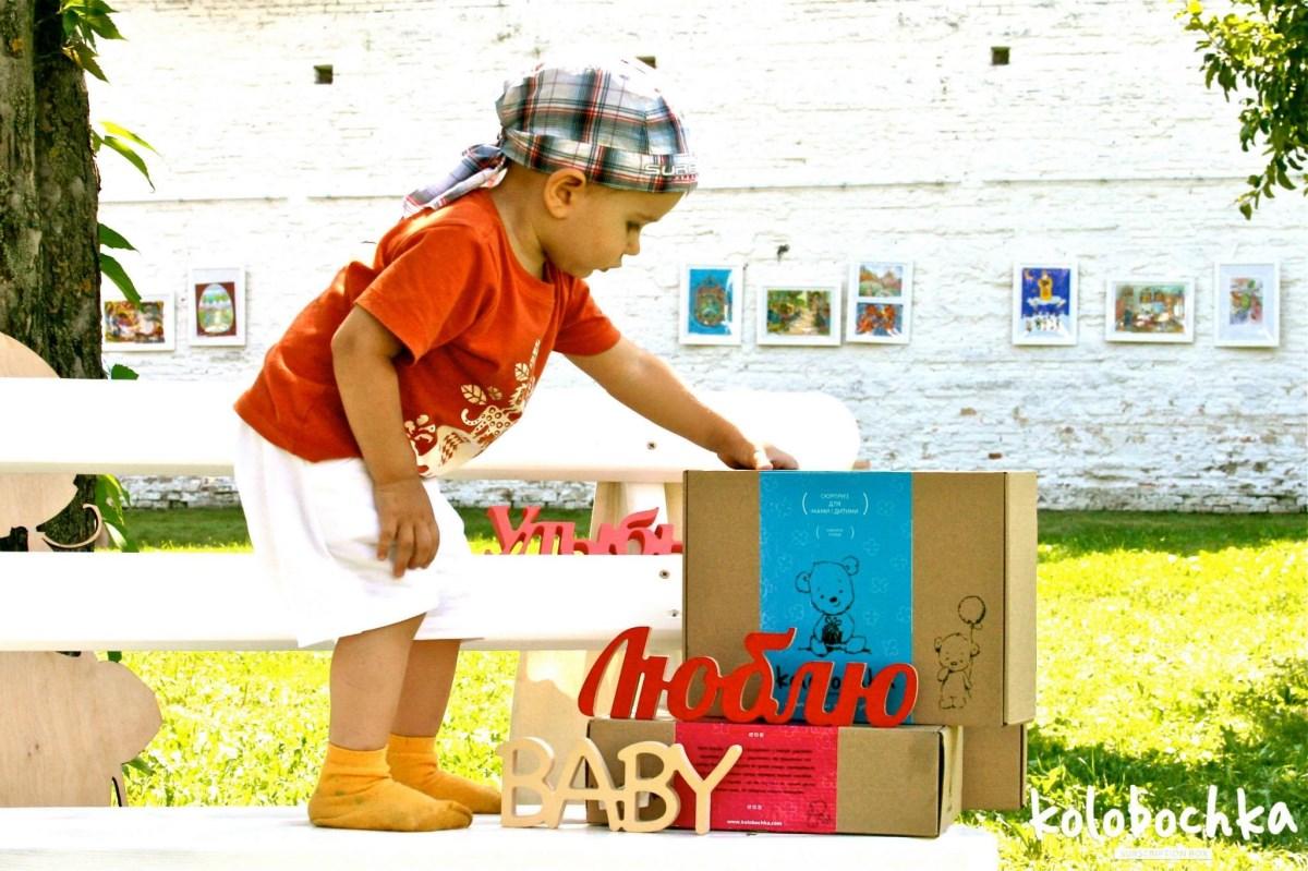 Украинские kids boxes