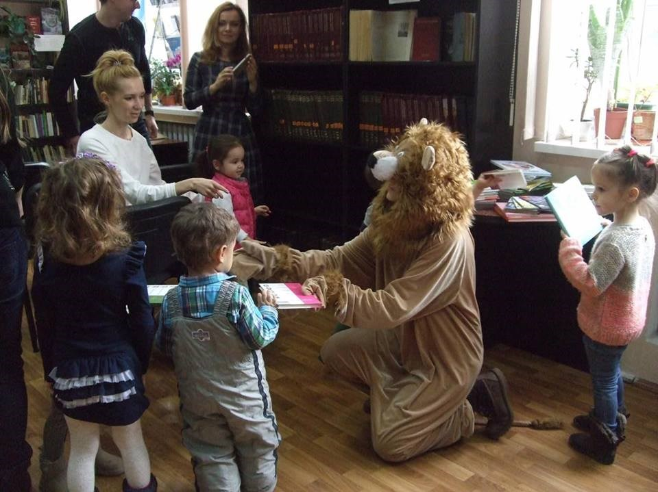 Интерактивный спектакль для детей. Что за зверь?