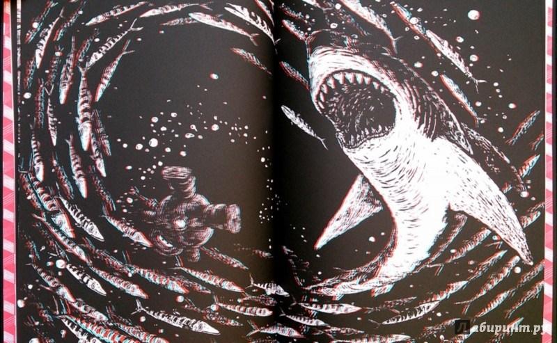 Книги о море для детей 7-14 лет