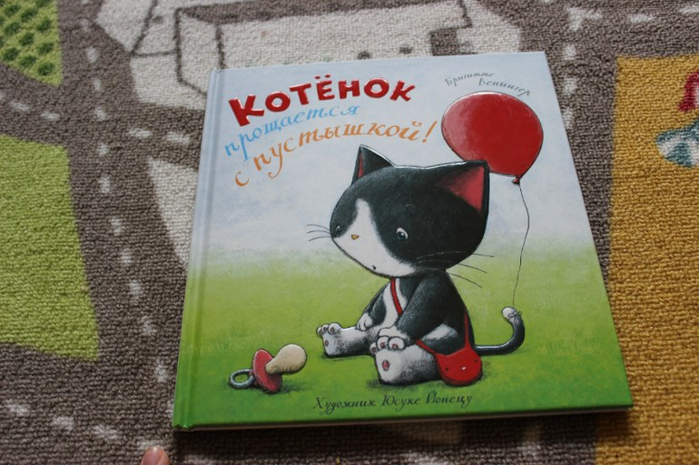 Книги о котах. Кто сказал