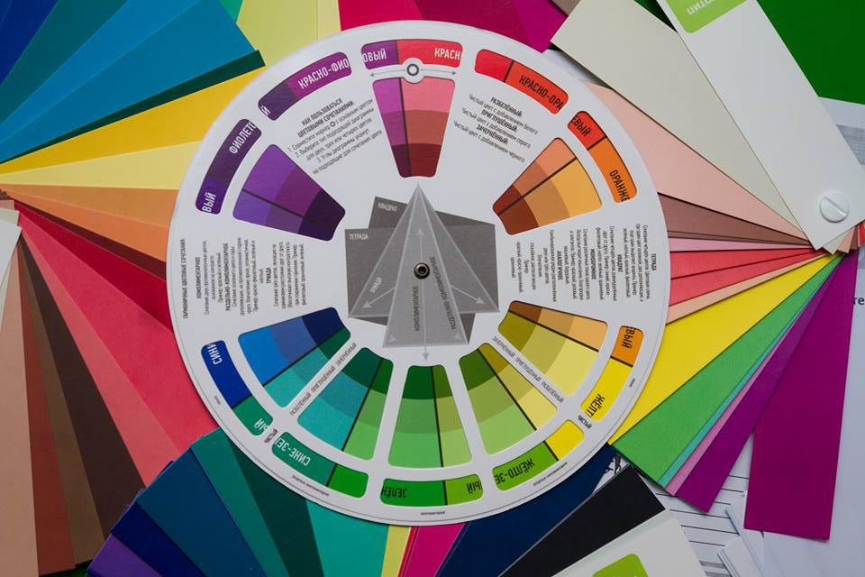 Стильный образ. Секреты цветового круга