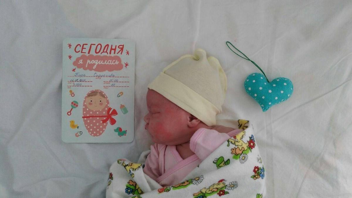 Ирина Порецкая