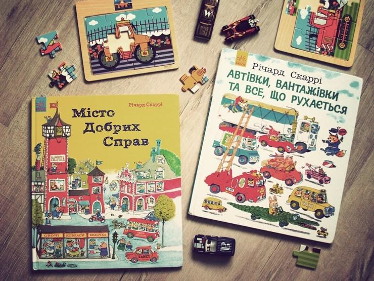 Лучшие книги для мальчиков трех лет. Часть 2