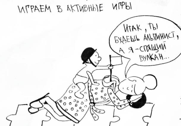 Инста-мама рисует правдивые комиксы о детях