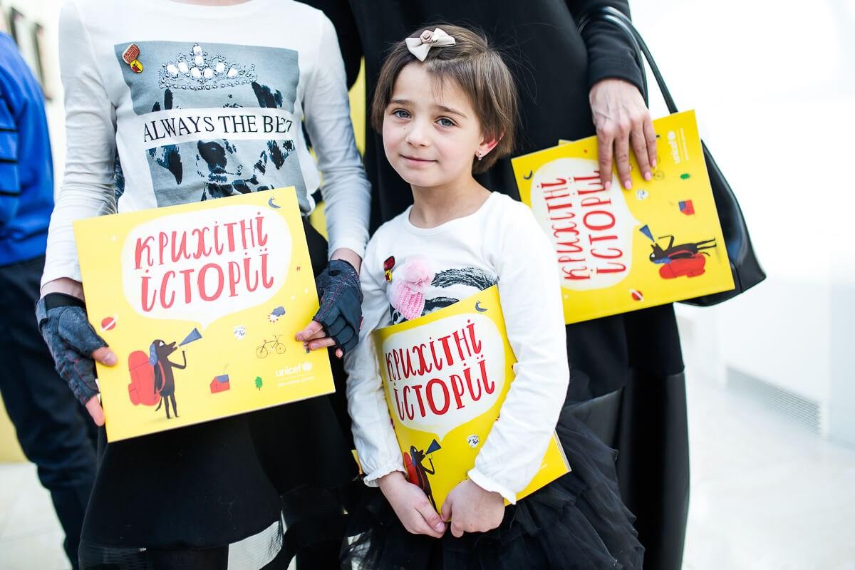 16 новых детских книг марта