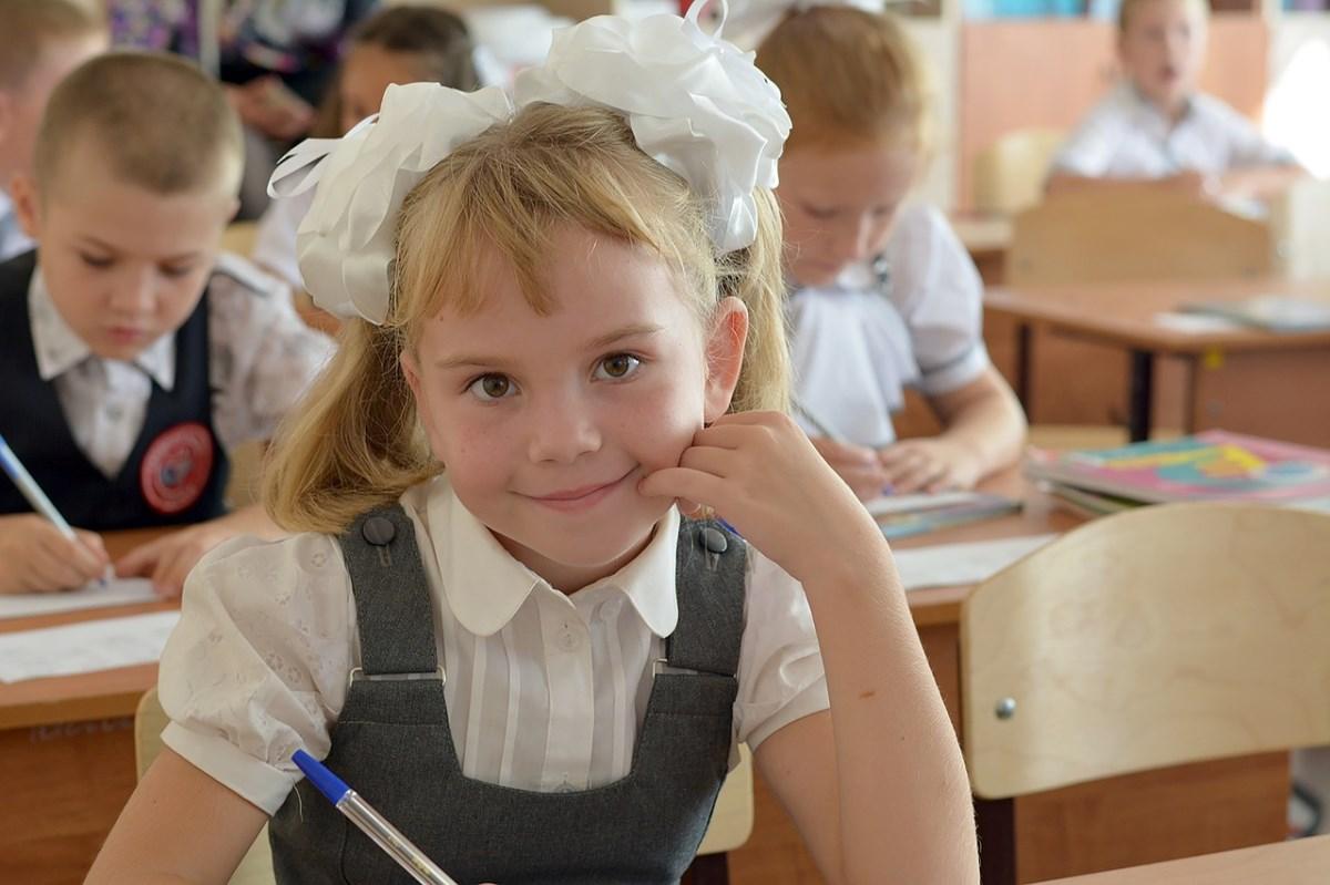 Готов ли ребёнок к школе