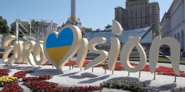 Евровидение. Что интересного для детей в фан-зоне Eurovision Village на Крещатике