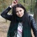 Джамилия Исматова