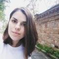 Александра Сидорченко