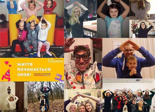 В Украине набирает популярности флешмоб, который запустили дети #чикчирикявдомике