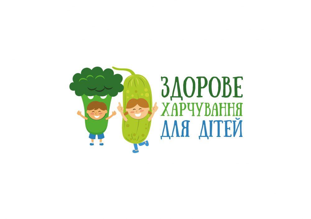 Здорове харчування для дітей: що можуть зробити батьки