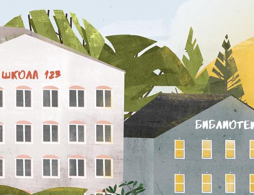 «Школьная реформа — это переклеивание обоев в доме, где рушатся стены» — Алексей Греков, соучредитель Школы «Афины»