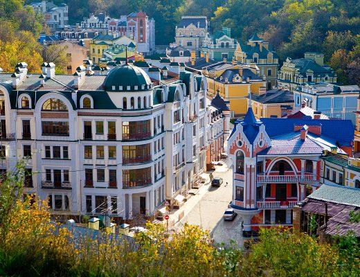 Киев вошел в рейтинг самых дорогих для жизни городов