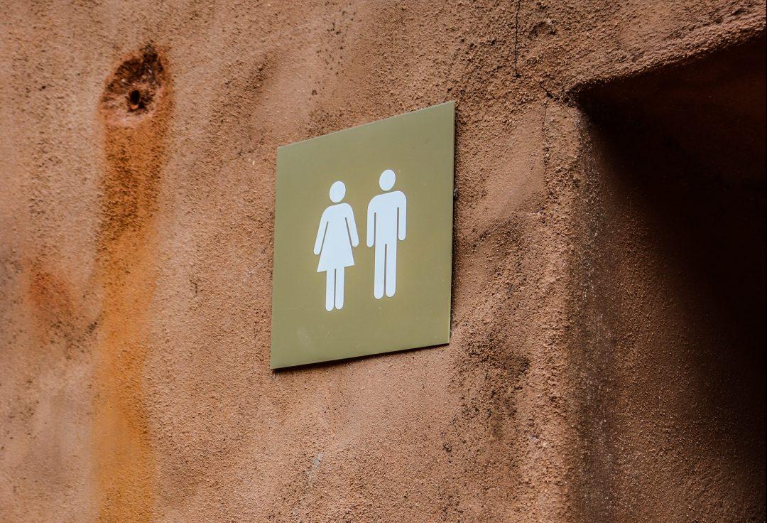 В киевском метро планируют установить туалеты