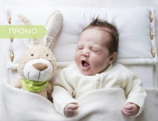 Традиции детского сна в разных странах: сколько, где и как