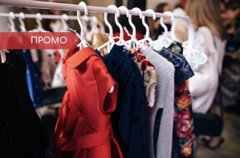 В Киеве открылся сервис аренды детских платьев Divoche