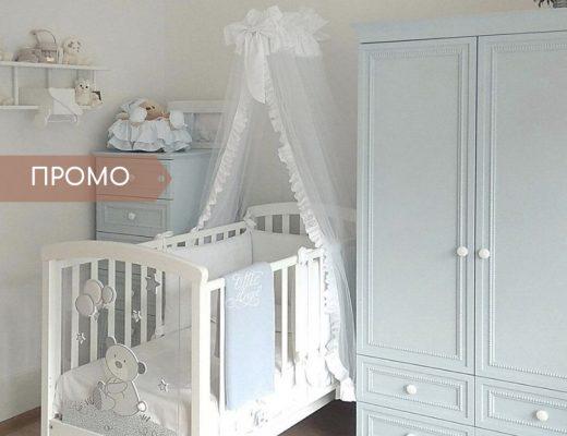 Мебель для детской: как не прогадать с выбором