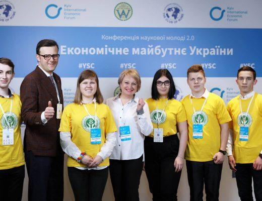 Конференція Римського клубу в Unit.City: що радить Україні глобальна еліта