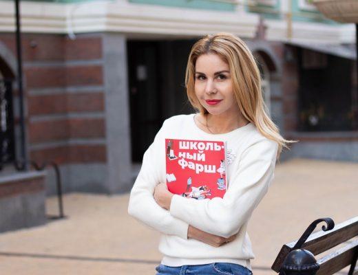 Яна Осипова: «Мне писали, что я подделка из Донецка. А я бралась за любую работу — и это было в кайф»