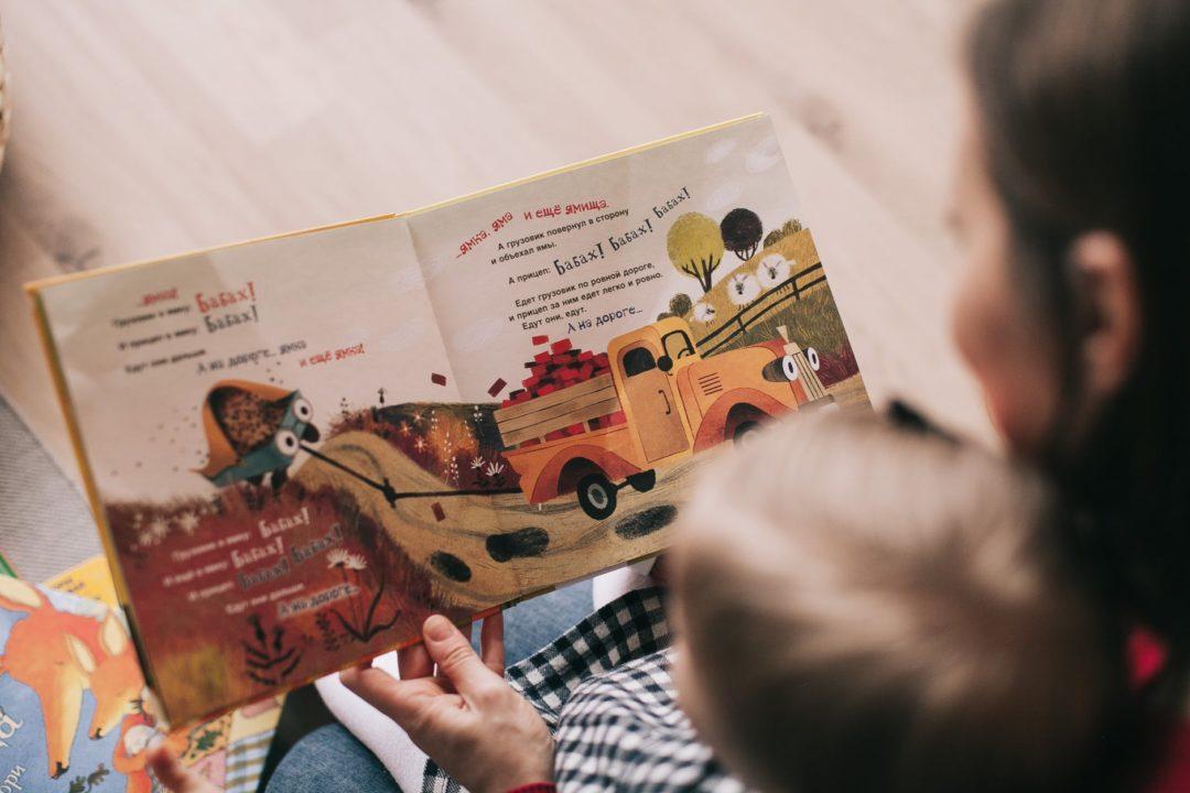 День дитячої книжки: бестселери українських видавництв
